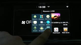 How to HACK Navigation/Multimedia systems KIA/HYUNDAI and install
