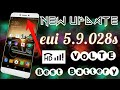 ✔Get eui 5.9.028s | New Update With VoLte | Letv Le1s/Eco | Best Battery performance Rom | ×507×509