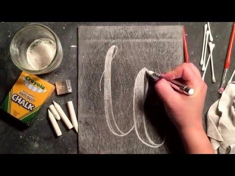 SheShe Design Chalk Script Lettering UPPERCASE U