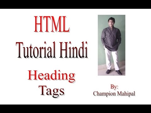 Learn HTML Tutorial in Hindi 9 Heading tag with example