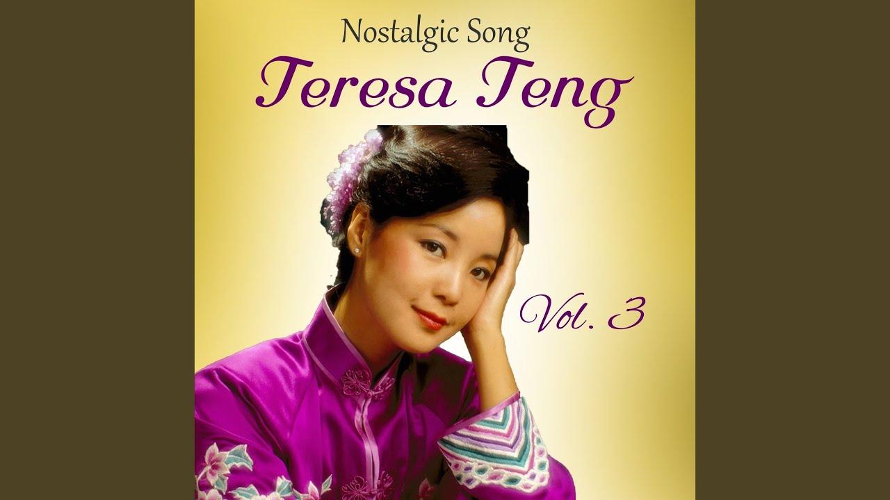 Qian Yan Wan Yu - Teresa Teng