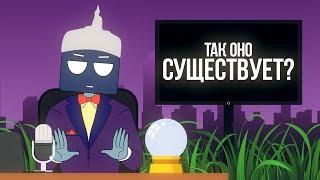 Download БезднаКомментов: Про Мировое Правительство Video