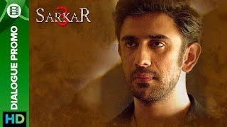 Sarkar 3 | Dialogue Promo 2 | Amitabh Bachchan, Jackie, Amit Sadh, Yami Gautam & Manoj