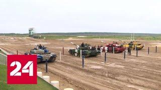 Download Россия выиграла Армейские игры и вызвала на противоборство НАТО - Россия 24 Video