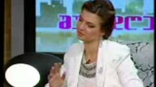 Kristine Dzidziguri   gadacema