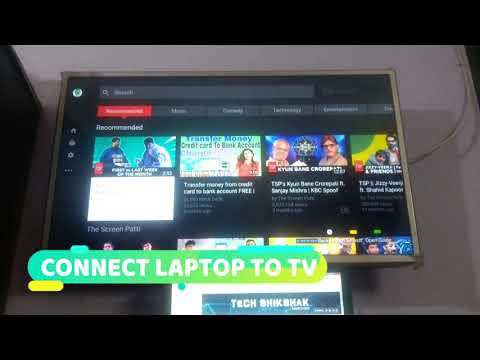 Connect android mobile & Laptop with your Smart TV