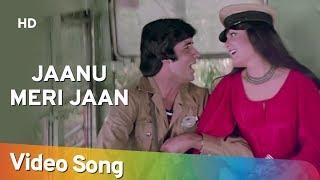 Janu Meri Jaan (HD) , Shaan (1980) Song , Amitabh Bachchan , Parveen Babi , Kishore Kumar, Mohd Rafi