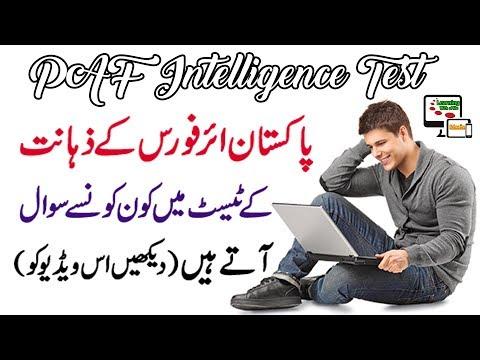 PAF Online Tests - Pakistan Air Force Intelligence Test Preparation Online Free - LearningWithsMile