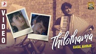 Kaadal Mannan - Thilothama Video | Ajith Kumar | Bharadwaj