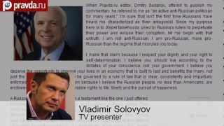 Mccain Has No Right To Decide For Russia