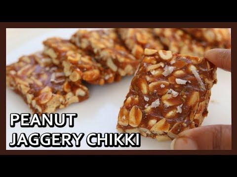 Peanut Chikki Recipe | Peanut Gajak | Moongfali Chikki | Makar Sakranti Special | Healthy Kadai