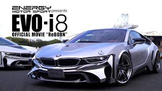 AVORZA BMW i8 DONE FOR MLB PLAYER YOAN MONCADA BY ALEX VEGA