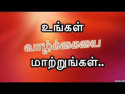 3 Ways to improve your life | Tamil | Motivation through Education