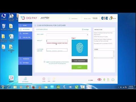 New Service CSC Digi Pay Replace Apna Dhan