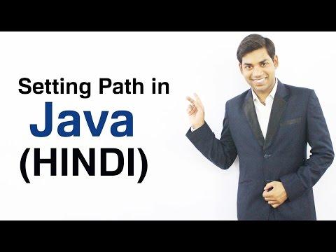 How to Set Java Path (HINDI/URDU)