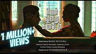 Man secretly meets Neighbour Woman   Pen Ondru Kanden   Tamil Shortfilm   Mahes Muthuraj