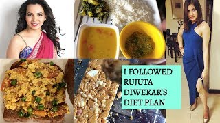 Download I followed Rujuta Diwekar's DIET PLAN for weight loss for a week | RESULTS - Does it work? Video