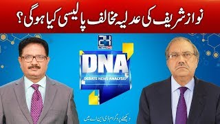 Nawaz policy against judiciary   DNA   18 December 2017   24 News HD