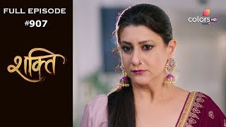 Shakti - 12th November 2019 - शक्ति - Full Episode