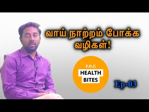 How to Control Bad Breath? | F.O.G Health Bites in Tamil  - 03