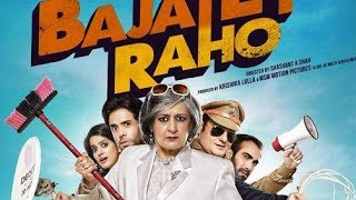 Bajatey Raho - Trailer