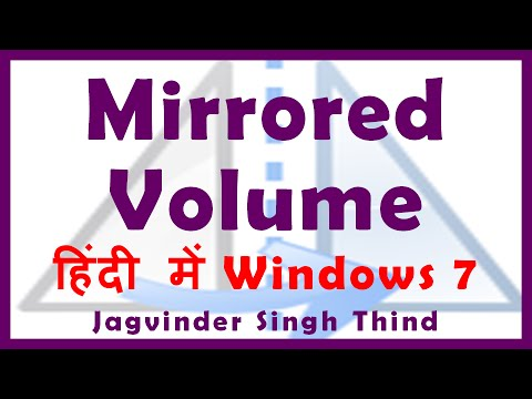Windows 7 Disk Mirroring or Raid 1 in Windows 7 in Hindi