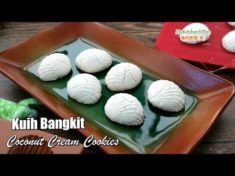 Kuih Bangkit (Coconut Cream Cookies) | MyKitchen101en