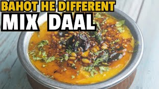 Mix Daal👌 Spicy Daal mazedaar aur bahot he different hai try zarur karen