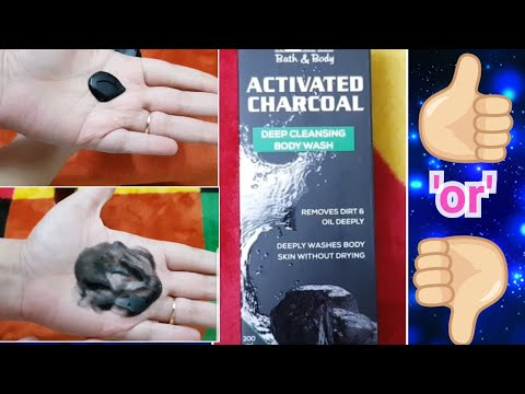 Health Vit Activated Charcoal Deep Cleansing Body Wash Review   ACTIVATED CHARCOAL WASH