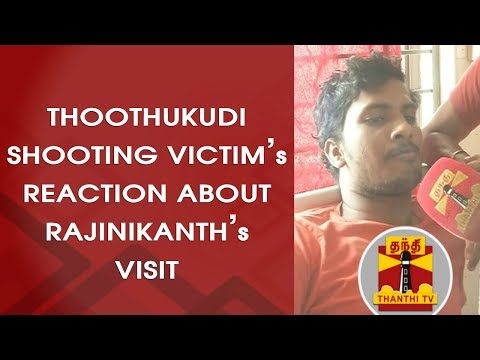 Thoothukudi Shooting Victims' Reaction about Rajinikanth's Visit | Thanthi TV