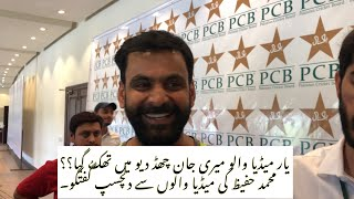 Exclusive Interview with Muhammad Hafeez before World Cup 2019