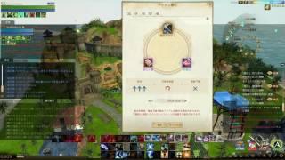 Archeage T5 Epic Weapon Regrade!!!!!!!!! 等級強化 叙事
