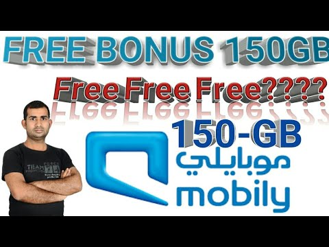 How to Get Free Mobily 150GB INTERNET || Free Bonus 150 GB Mobily || How to Check Postpaid Balance ?