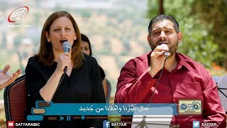 #x202b;ترنيمة يسوع رب المجد - فريق صوت الهتاف من الأردن - برنامج هانرنم تاني#x202c;lrm;
