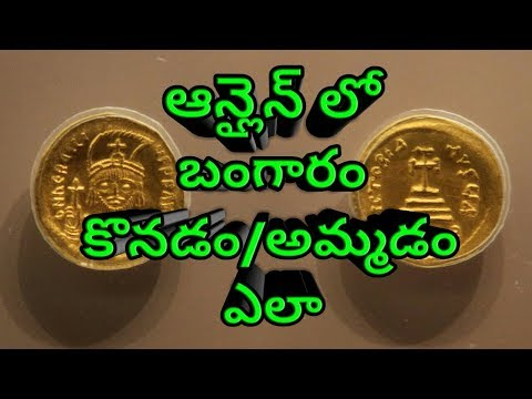 How to buy or sell Gold in phonepe app explained in telugu