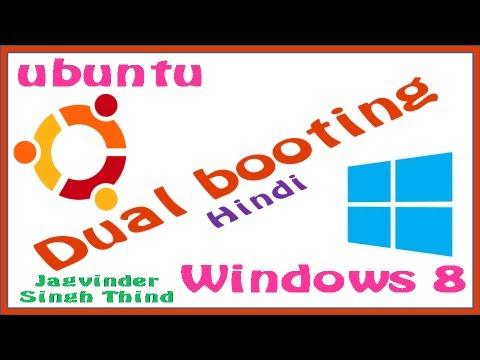 Dual Boot Windows 7 and Ubuntu (Hindi) - Dual बूट विंडोज 7 और Ubuntu - Video 4