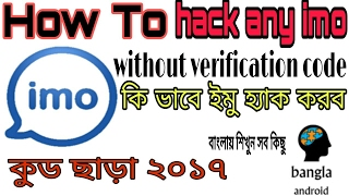 How To Imo Hack Without Verification Code Videos Cronvideo - Cronvideo