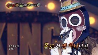 【TVPP】Sejeong(gugudan) - If I Leave, 세정(구구단) - 나 나거든 @King of masked singer