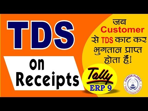 Accounting for TDS on receipt in Tally ERP 9 PART-99 TDS Receivable Entry in Tally ERP 9