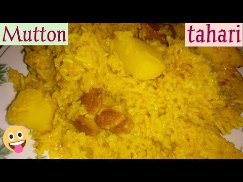 Hyderabadi mutton tahari/tahari gosht recipe/gosht ki tahari/mutton tahari.