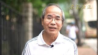 劉銳紹用事實為李嘉誠「鳴不平」:政法委狠批香港首富為富不仁掩蓋不了中共是香港目前困境的「更大始作俑者」