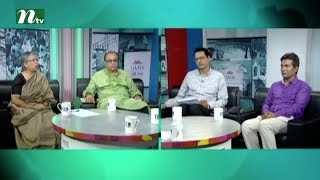 Ei Somoy (এই সময়) | Episode 2187 | Talk Show | News & Current Affairs