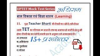 Exam Date और Admit Card घोषित | CTET 2018 | CTET Exam Date