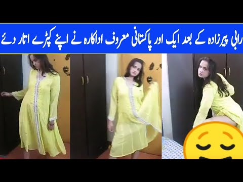 Xxx Mp4 Rabi Pirzada New Leaked Video 3gp Sex