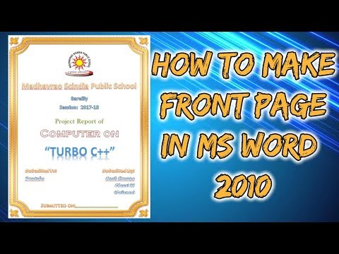 How to make front page in MS Word 2010 (Part 2)