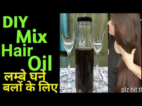 Homemade Herbal Oil For Hair Growth/Hair fall/Healthy hair. |Sadaf|