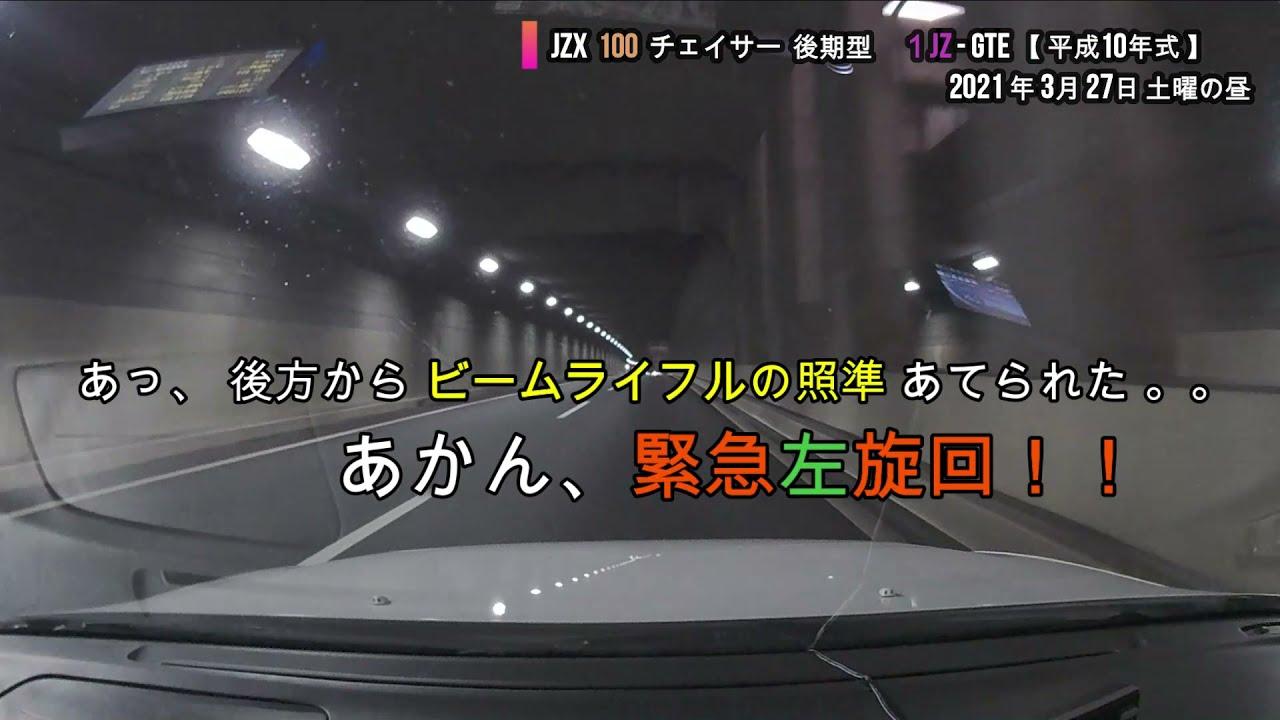 【diary】JZX100 Chaser Tourer V 480HP 覆面パトをブッちぎる!! ことはない
