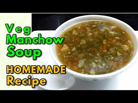 Veg Manchow Soup / How to make Veg Manchow soup at home / Chinese soup recipe - monikazz kitchen