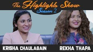 Superstar REKHA THAPA & Director KRISHA CHAULAGAIN @ THE HIGHLIGHTS SHOW | Season 2 | Ep 12 | PALASH