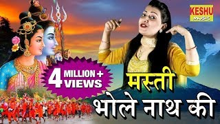 4G Ka Bhola || Vinod Morkheriya || Sonia Sharma || Bhole Baba Dj
